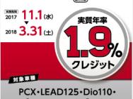 1.9%3