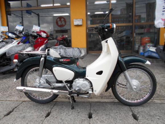 DSCN1480