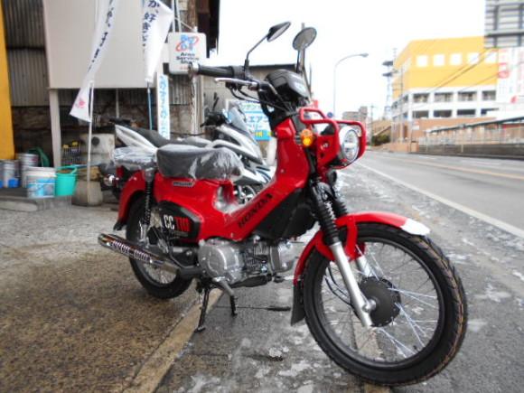 DSCN1582