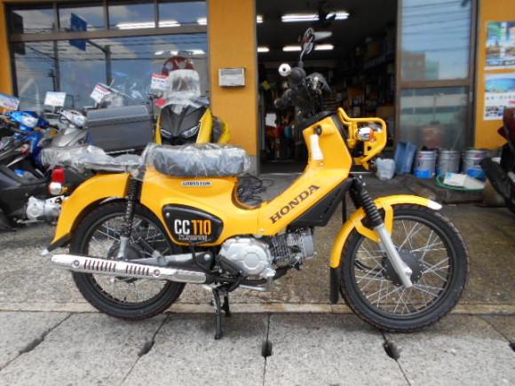 DSCN2700